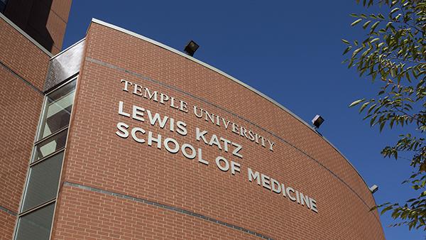Katz Naming at Temple University Lewis Katz School of Medicine